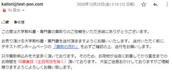 f:id:moss_san:20210108041012p:plain