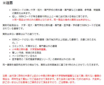 f:id:moss_san:20210108041213p:plain