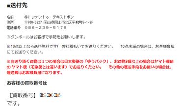 f:id:moss_san:20210108041356p:plain