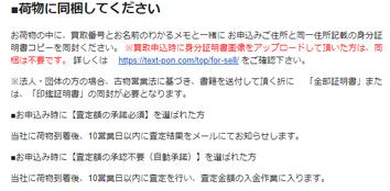 f:id:moss_san:20210108041440p:plain