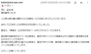 f:id:moss_san:20210108042730p:plain
