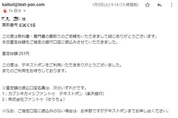 f:id:moss_san:20210108043139p:plain