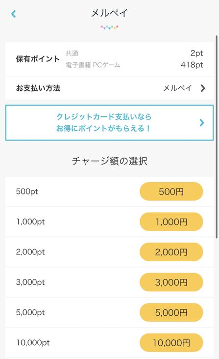 f:id:moss_san:20210110030757p:plain