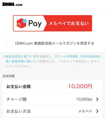 f:id:moss_san:20210110030956p:plain
