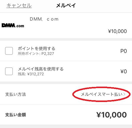 f:id:moss_san:20210110031342p:plain