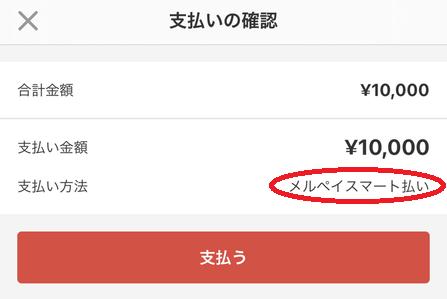 f:id:moss_san:20210110031353p:plain