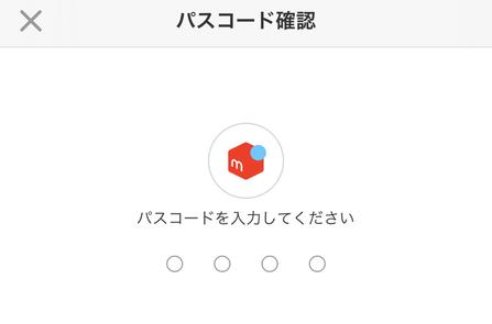 f:id:moss_san:20210110031423p:plain