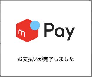 f:id:moss_san:20210110031426p:plain