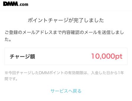 f:id:moss_san:20210110031519p:plain