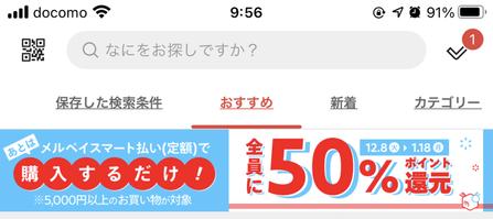 f:id:moss_san:20210110031625p:plain