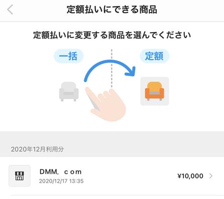 f:id:moss_san:20210110032043p:plain