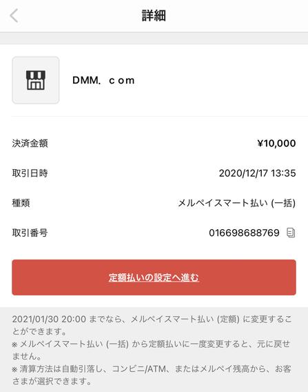 f:id:moss_san:20210110032253p:plain