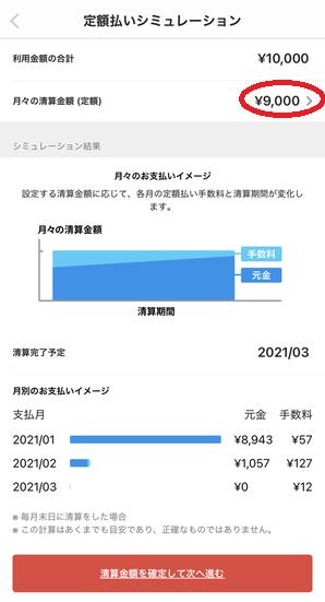 f:id:moss_san:20210110032447p:plain