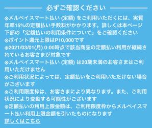 f:id:moss_san:20210110032527p:plain