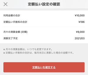 f:id:moss_san:20210110032738p:plain