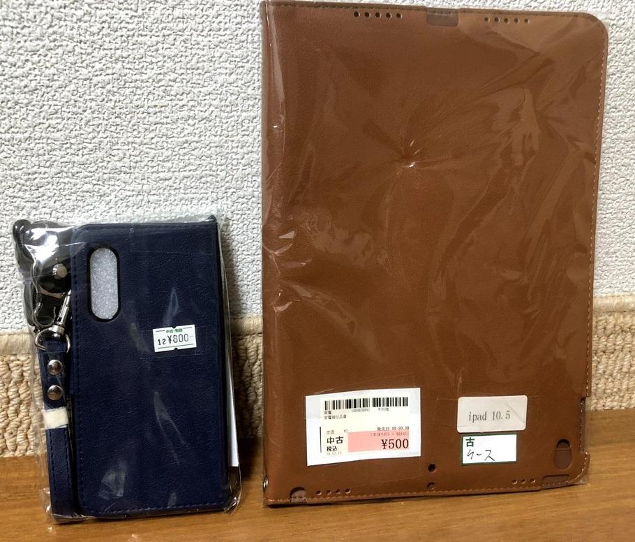 f:id:moss_san:20210120090039j:plain