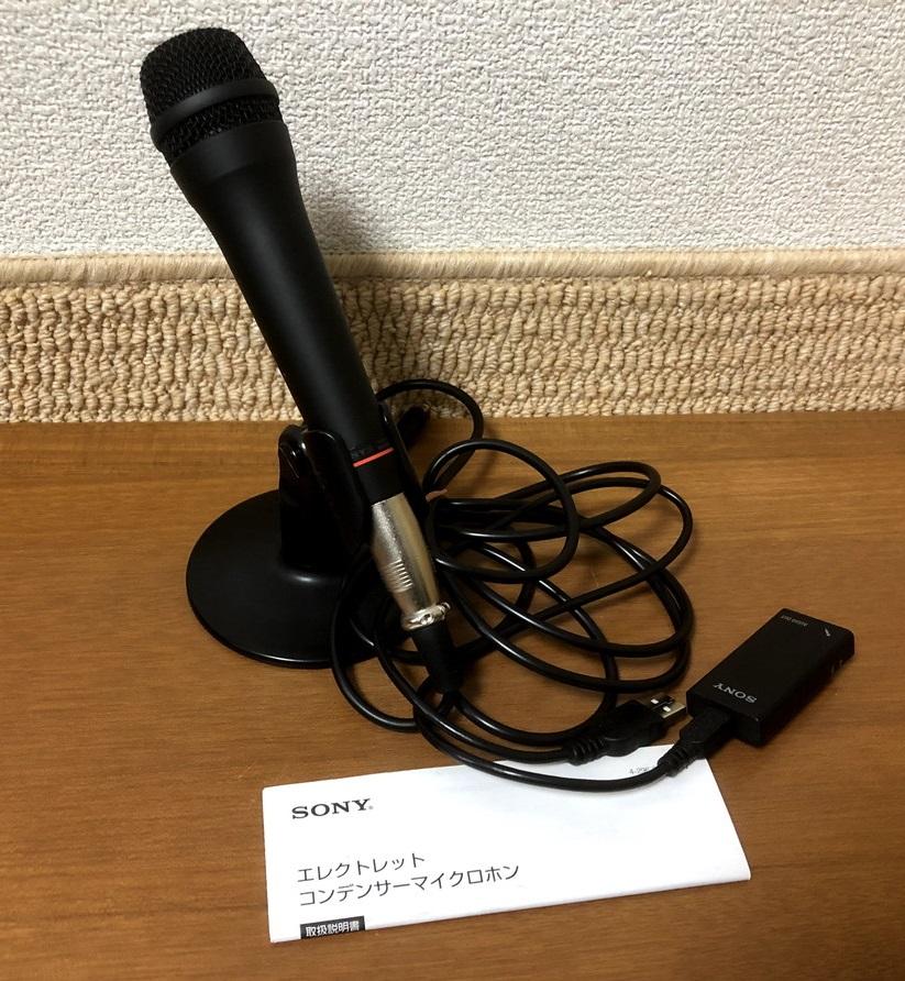 f:id:moss_san:20210120090145j:plain