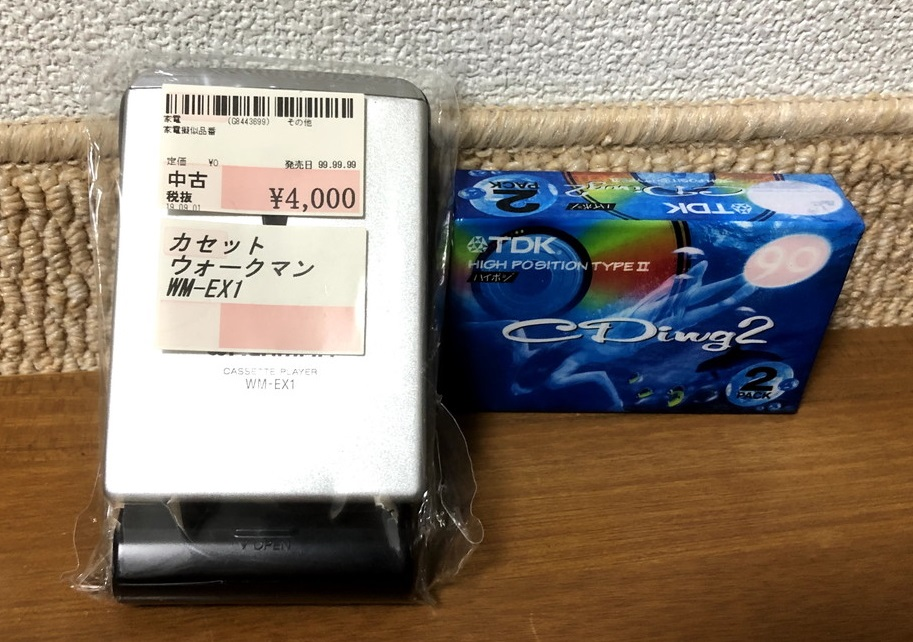 f:id:moss_san:20210120090407j:plain