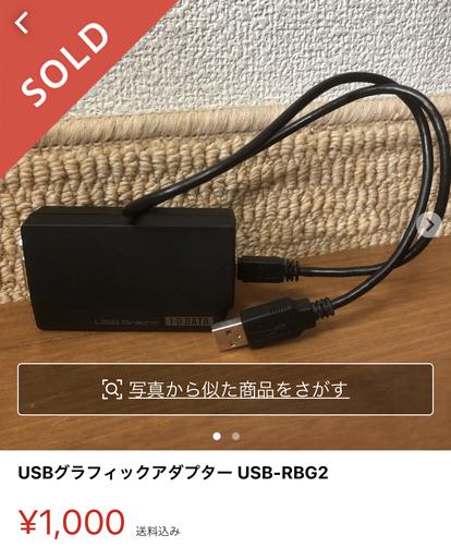 f:id:moss_san:20210126231405p:plain