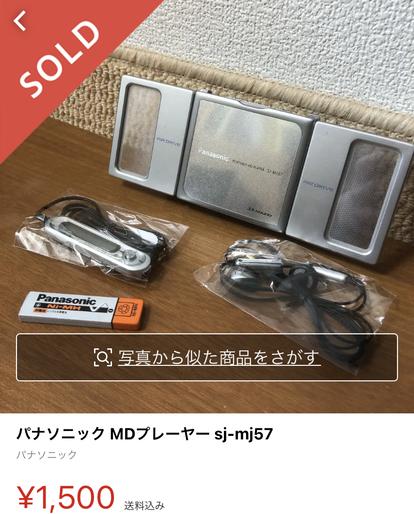 f:id:moss_san:20210126231431p:plain