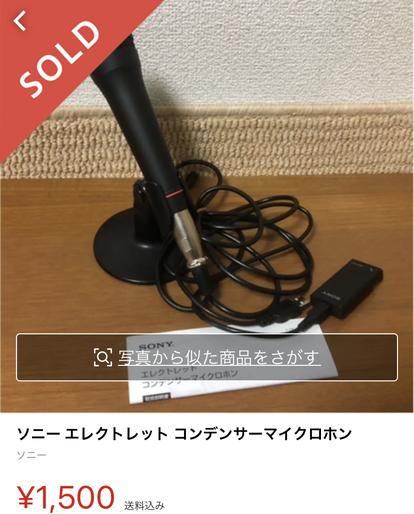 f:id:moss_san:20210126231639p:plain