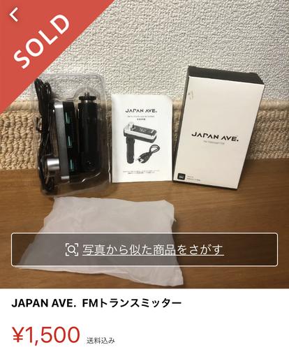 f:id:moss_san:20210126231758p:plain