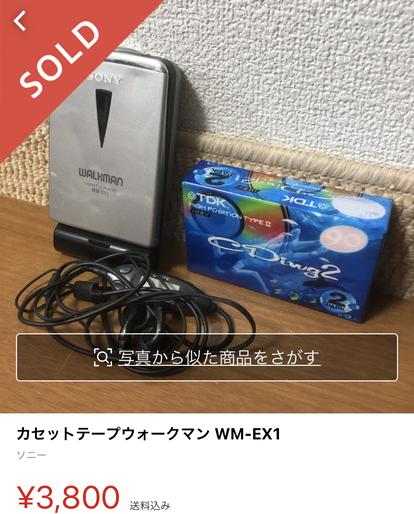 f:id:moss_san:20210126231941p:plain