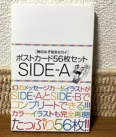 f:id:moss_san:20210129172200j:plain