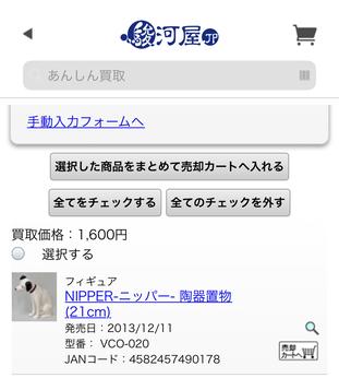 f:id:moss_san:20210203080850p:plain