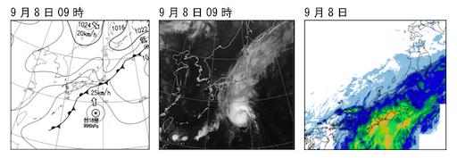 平成27年台風18号