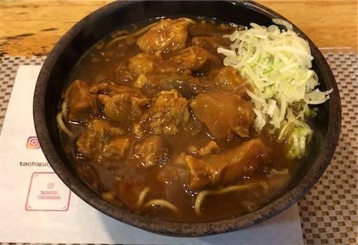 すじ肉まみれカレー蕎麦