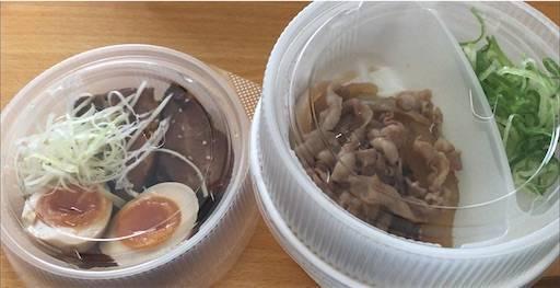 牛と味玉の豚角煮丼