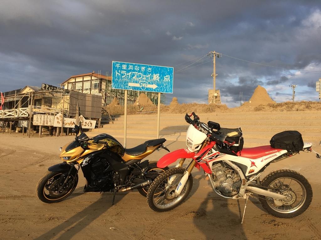 f:id:mossan_offroadbiker:20181022021118j:plain