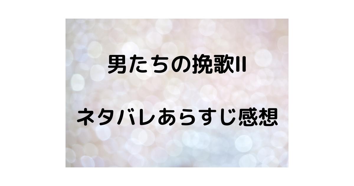 f:id:mosuage:20210321000657p:plain