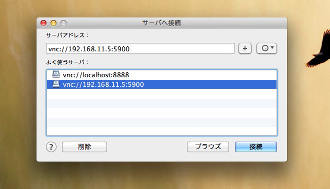 f:id:mosuke5:20150812225126p:plain