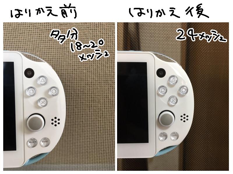 f:id:mosukiito:20170417195014j:plain