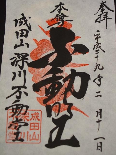 f:id:mosura8mosura:20170218000122j:plain