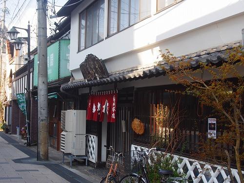 f:id:mosura8mosura:20170419001825j:plain