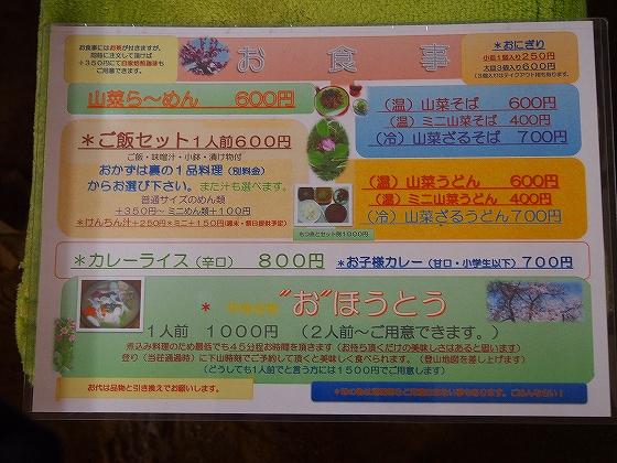 f:id:mosura8mosura:20180830184838j:plain