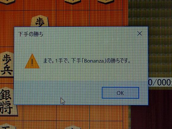 f:id:mosura8mosura:20181202141432j:plain