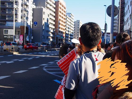 f:id:mosura8mosura:20190104111918j:plain