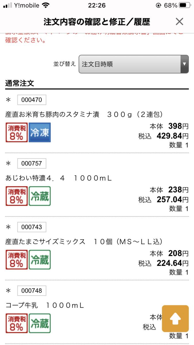 f:id:moszakura:20210618001956p:plain:w250:h350