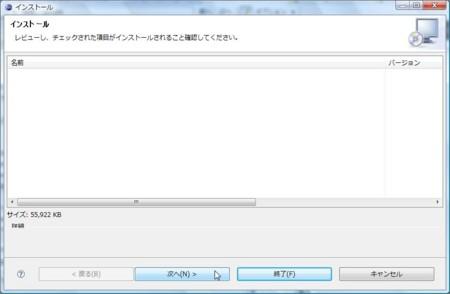 SoftwareUpdate6