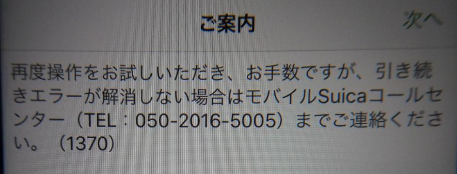 f:id:motagp:20161025115250p:plain