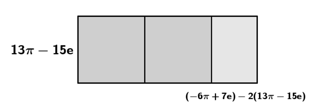 f:id:motcho:20210425174014p:plain