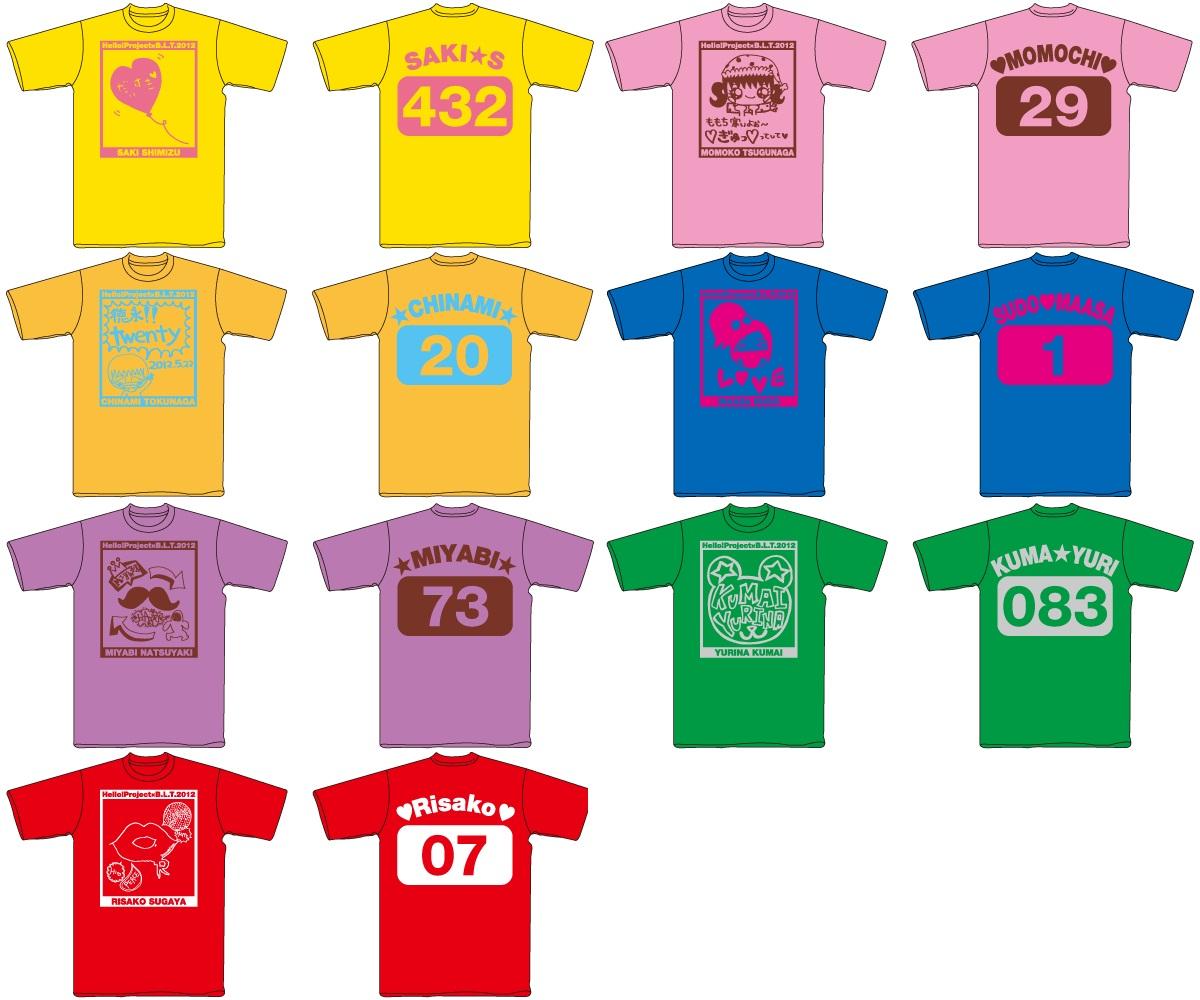 BLT×ハロプロ・コラボTシャツ(Berryz工房)