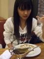 真野恵里菜(Erina Mano)