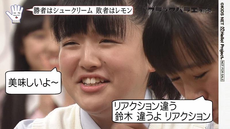 Ichiro Suzuki Ears
