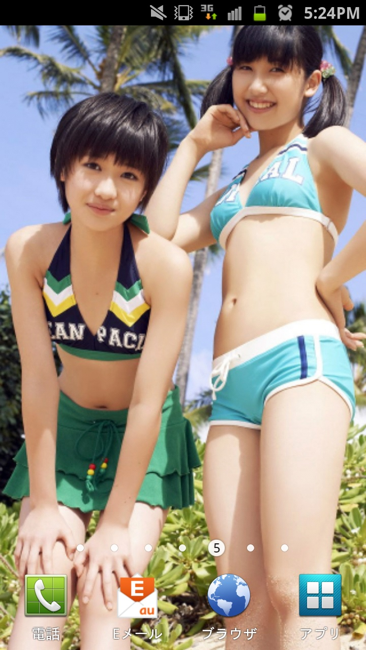 女子小学生 エロ f:id:motegewa-37:20130503092058j:image