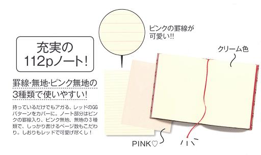 f:id:motekisorosoro:20180502175020p:plain